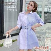 氣質條紋露肩假兩件式洋裝女夏季寬鬆中長款短袖連身裙V領收腰襯衫裙 EY7158【Rose中大尺碼】