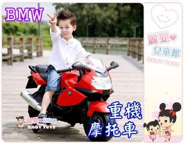 麗嬰兒童玩具館~寶馬原廠授權-BMW 重機摩托車 K1300S-兒童電動車(紅色/白色)