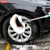 洗車刷子軟毛除塵撣子伸縮擦車拖把刷車長柄清潔工具汽車用品專用 QM圖拉斯3C百貨