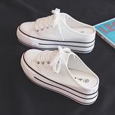鞋子女學生百搭ulzzang厚底帆布鞋內增高小白鞋2021新款半拖女鞋