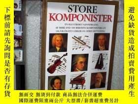二手書博民逛書店STORE罕見KOMPONISTER 科波尼斯特 03Y2611