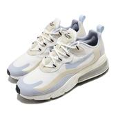 Nike 休閒鞋 Wmns Air Max 270 React 米白 紫 女鞋 芋頭奶茶 運動鞋 【PUMP306】 CT1287-100