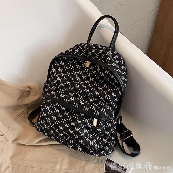 後背包 大學生上課包包女2020新款潮時尚簡約雙肩包中學生大容量背包書包 開春特惠