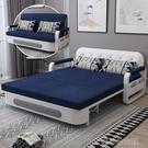 折疊沙發床 沙發床客廳小戶型兩用單雙人折疊出租房推拉坐睡可儲物經濟多功能