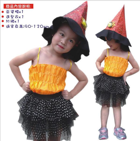 俏麗桔黑小魔女裝 萬聖節聖誕節服裝造型服化妝舞會派對表演服道具服