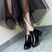 短筒馬丁靴女英倫皮面韓版短款高幫皮鞋女平底粗跟高跟一腳蹬短靴  嬌糖小屋