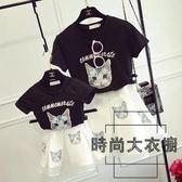 親子裝母女裝套裝 貓咪T恤 歐根紗半身裙潮【時尚大衣櫥】