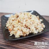 【富統食品】金品麻油雞炒飯 280G/包