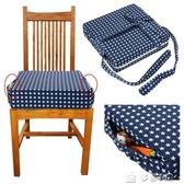 增高坐墊可拆洗兒童吃飯座椅墊增高海綿墊嬰幼兒寶寶餐桌椅子餐椅加高坐 多色小屋YXS