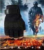 手套 特種兵手套男運動健身半指手套全指戶外騎行戰術加絨露指格斗手套 艾莎嚴選