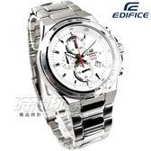 EDIFICE EF-546D-7A 優雅簡潔三眼設計 日期 計時碼錶 不銹鋼 EF-546D-7AVUDF CASIO卡西歐 男錶 軍錶 學生錶