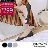 ZALULU愛鞋館 7U321 可愛蝴蝶結款平底防水雨鞋-黑/藍/灰-36-39