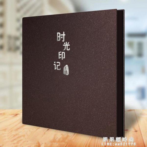 18寸diy相冊本黏貼式紀念冊自黏覆膜情侶影集老照片電影票收藏冊【果果新品】