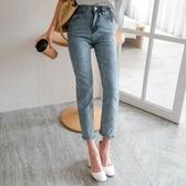 MIUSTAR 水洗感淡藍高腰直筒牛仔褲(共1色,S-XL)【NH0052】預購