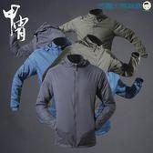 【618好康又一發】戶外防曬衣透氣輕薄風衣速干外套
