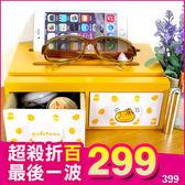 《現貨》蛋黃哥 正版 手機架 平板架 兩抽屜 收納盒 化妝盒 飾盒收納櫃 生日禮物 B01229