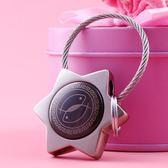 星座鑰匙扣男鑰匙錬女韓國鑰匙圈環汽車鑰匙掛件飾品包包可愛 茱莉亞嚴選