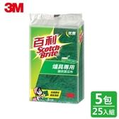 3M 百利抗菌升級爐具專用菜瓜布(5入)x5包