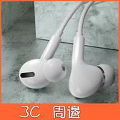 ZF耳機 lightning 3.5MM TypeC 通用耳機
