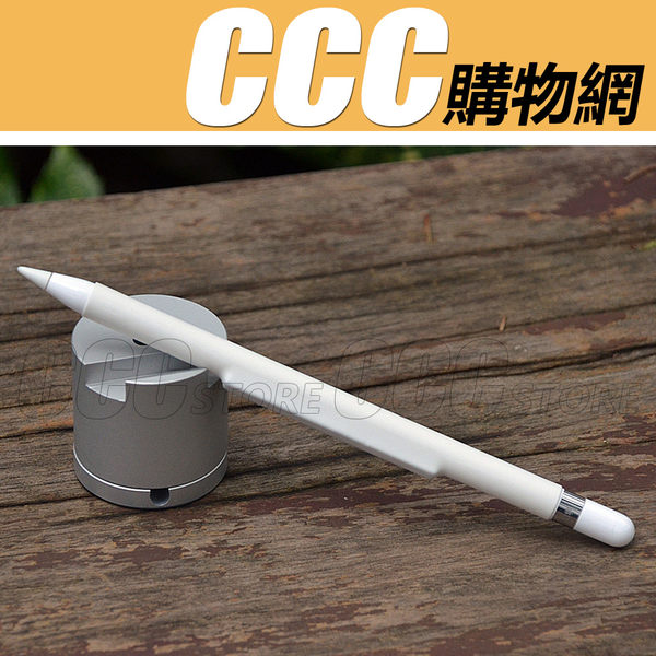 Moxiware Apple Pencil 磁性 筆套 磁力保護套