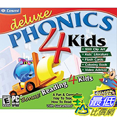 [106美國暢銷兒童軟體] Deluxe Phonics 4 Kids - Windows