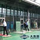 【全台多點】大魯閣棒壘球打擊場15枚代幣兌換券(活動品)(2張)