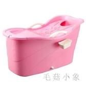大人泡澡桶成人洗澡桶浴盆折疊蓋浴缸家用塑料男女全身大號加厚浴桶沐浴JA9389『毛菇小象』