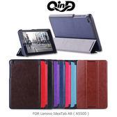 ☆愛思摩比☆QIND 勤大 QIND 勤大 Lenovo IdeaTab A8 (A5500) 三折可立式皮套 支架皮套 保護殼 保護套
