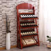 酒架歐式紅酒架現代簡約實木展示架個性家用落地柜客廳創意酒瓶架擺件【巴黎世家】