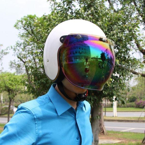現貨哈雷摩托車頭盔鏡片泡泡鏡 復古式哈雷三扣式鏡片帶框架