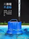 魚缸過濾器 魚缸潛水泵靜音底吸抽水泵水族箱假山滴流過濾器烏龜缸抽便換水泵 快速出貨