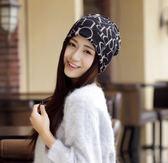 產婦帽月子帽春款孕婦頭巾季產後坐月子用品夏季薄款韓版帽子CY 【PINKQ】