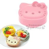 〔小禮堂〕Hello Kitty 飯糰壓模《粉.大臉》創意便當輕鬆做 4973307-37422