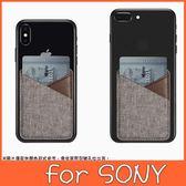 SONY XZ2 Premium XZ2 L2 XA2 Ultra XA1 Plus XZ1 手機殼 插卡殼 帆布口袋 透明軟殼 空壓殼 訂製