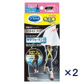 【QTTO爽健】日本Dr.Scholl Medicuit健身內搭褲 L 2件