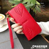长夹 時尚大氣韓版新款女士錢包長款皮夾拉鍊錢夾多功能手拿包 时尚芭莎