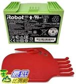 美國代購 iRobot e 系列鋰電池 代購服務費