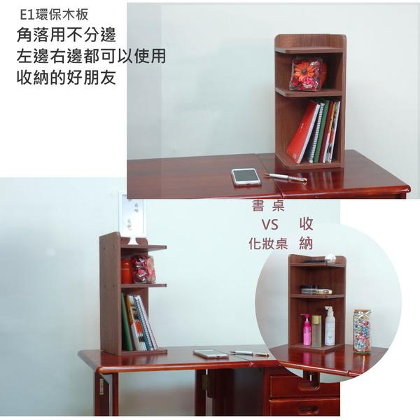 ONE HOUSE-桌上三層轉角收納櫃/角落櫃/置物架/隙縫櫃