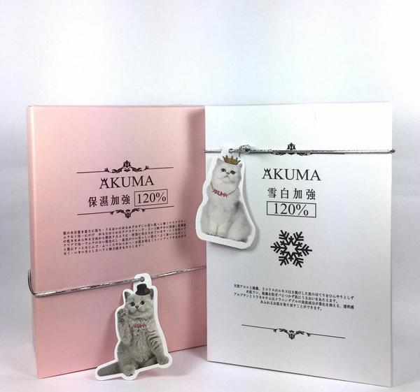 【JC Beauty】AKUMA 瞄Me 水漾奇蹟保濕導入膜/雪白奇蹟晶鑽導入膜 面膜 玻尿酸 (15片入/盒)  任選一盒