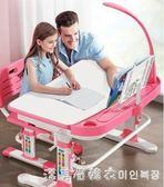 兒童學習桌可升降兒童書桌兒童學習桌椅套裝兒童寫字桌椅 igo漾美眉韓衣