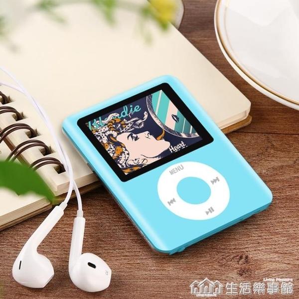 佳捷迅mp3mp4音樂播放器有屏學生隨身聽蘋果風P5外放OTG可愛迷你 樂事館新品