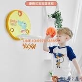 兒童籃球框投籃架寶寶懸掛式免打孔室內玩具螺母吸盤可升降【淘夢屋】