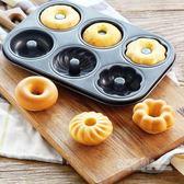 展藝6連做蛋糕模具烘焙中空心甜甜圈面包圓形家用不沾烤盤烤箱用 居家物語