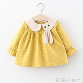 女童連衣裙春秋季兒童小女孩可愛娃娃領裙衫嬰兒寶寶秋裝公主裙子 蘿莉新品