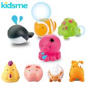 英國 Kidsme 噴水玩具洗澡玩具 海洋 / 莊園 9649  好娃娃