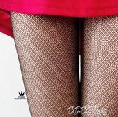 絲襪 夏季性感鏤空顯瘦小方格美腿絲襪防勾絲漁網襪小網眼無縫連褲襪女 coco衣巷
