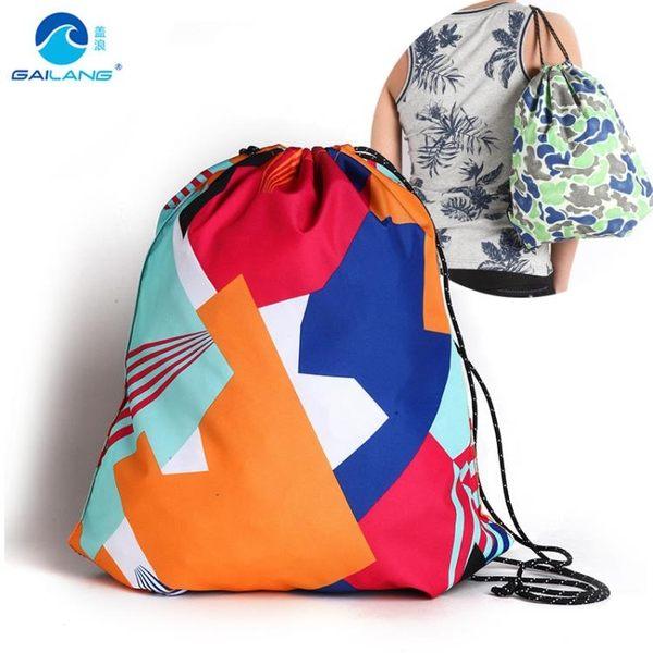 聖誕交換禮物-游泳包雙肩包網狀束口袋沙灘