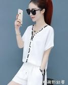 運動服套裝女夏裝2020年新款韓版寬鬆短袖短褲時尚休閒冰絲兩件套「時尚彩紅屋」