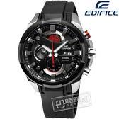 EDIFICE CASIO / EFR-540-1A / 風暴強勢登場三環橡膠手錶 黑紅色 45mm