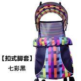 冬季嬰寶寶通用推車腳套 JD1043 【3C環球數位館】